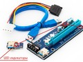 Райзер PCI-E x1-x16 VER.007 USB 3.0 Gold 60см. Molex